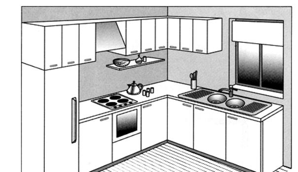 Cuisine en l maison fran ois fabie for Cuisine 8m2 en u